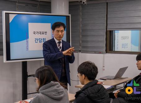 국제정보올림피아드(IOI) 국가대표 간담회, 한글과컴퓨터학원 개최