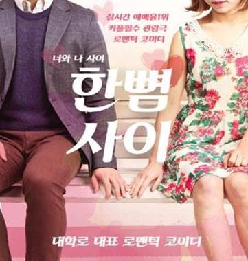 [문화인터뷰] 연극 <한뼘사이>, <마법의 꽃병> 신청 접수
