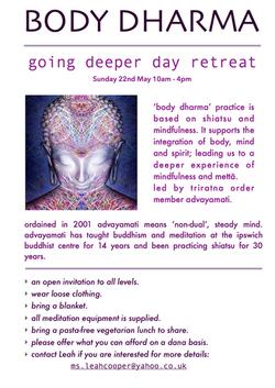 Body Dharma - Advayamati