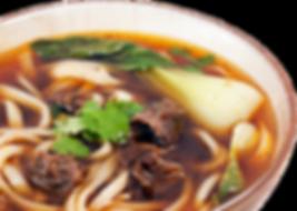 beef_noodlesoup2.png