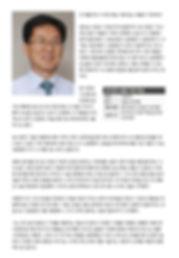 20160901-한국경제2.pdf_page_2.jpg
