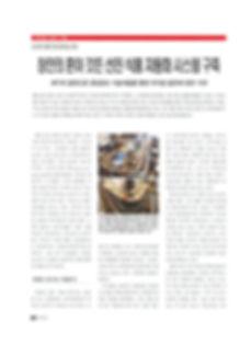 시사매거진(2006.06)1.jpg