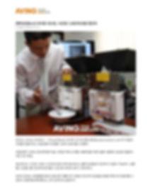 20080513-에이빙.pdf_page_1.jpg