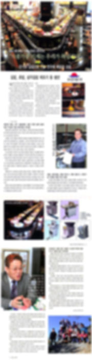 시사뉴스저널(2006.03).jpg