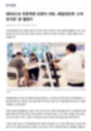 배달의민족.pdf_page_1.jpg