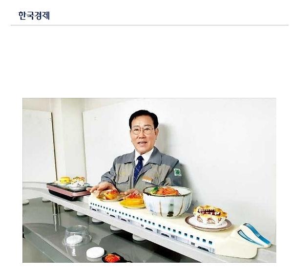 www.hankyung.pdf_page_1.jpg