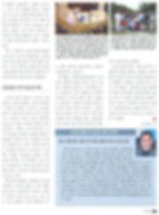 시사매거진(2006.06)2.jpg