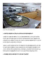 20180313-시장경제.pdf_page_4.jpg