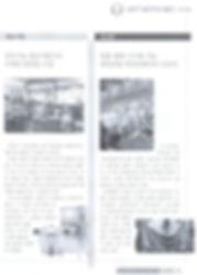 월간식품산업(2007.05).jpg