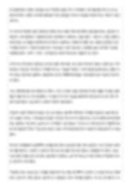 20151216-아시아경제.pdf_page_2.jpg
