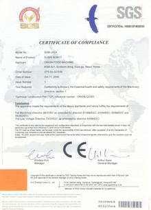 CE(SDM-2004)-초밥성형기