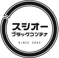 스시오 신형 로고.jpg