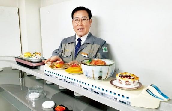 한국경제.PNG