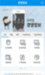 mobileapp_Img01.jpg