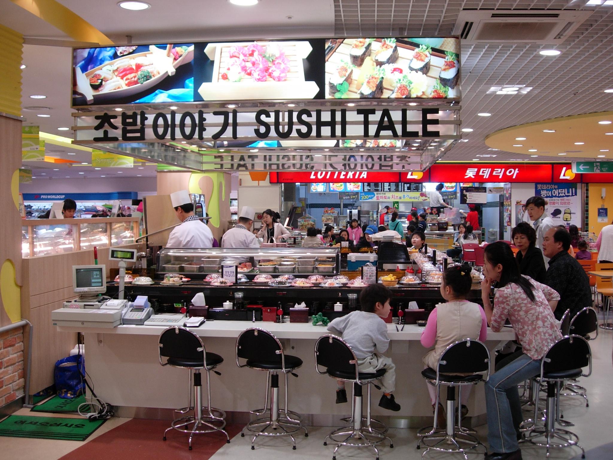 시흥 까르푸 초밥이야기(고급형)