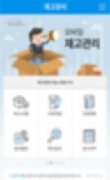 mobileapp_Img05.jpg