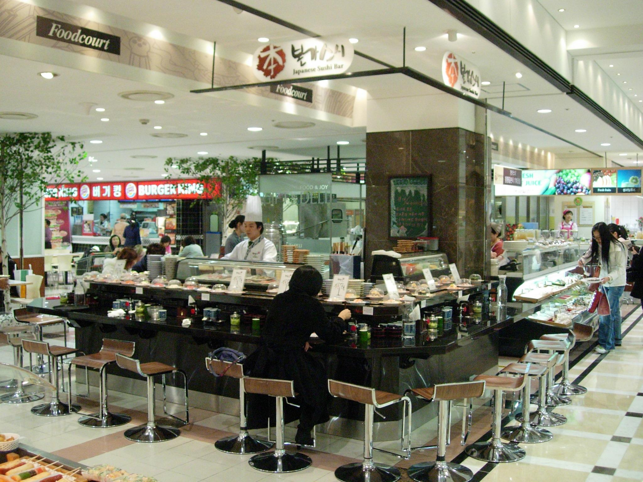 미아 현대백화점 본가스시(중급형)