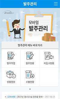 mobileapp_Img02.jpg