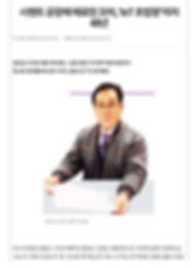 20151216-아시아경제.pdf_page_1.jpg