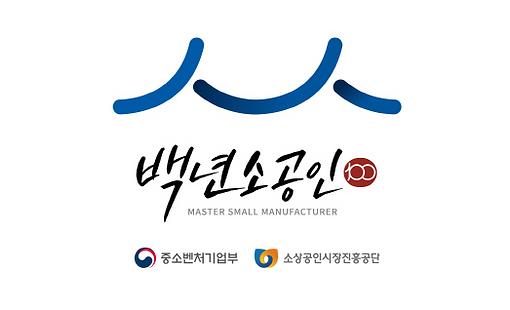 서울경제.PNG