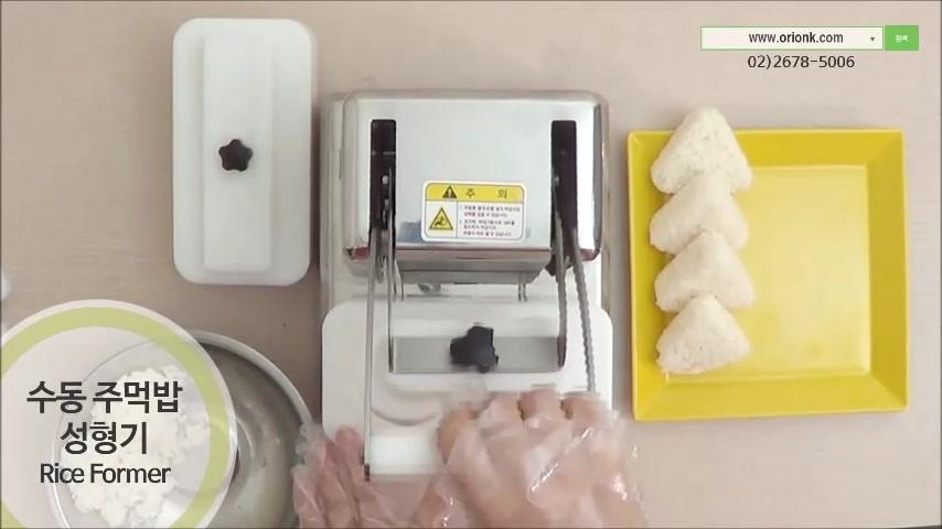 주먹밥 성형기(수동)
