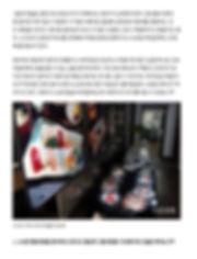 20180313-시장경제.pdf_page_5.jpg