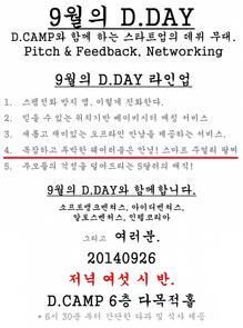 오르디체 제품발표회를 서울에서 가지게 되었습니다.