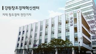 칵테일 라이트 창업공모전 수상