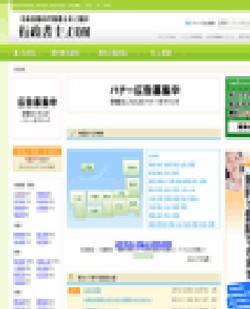 行政書士.com