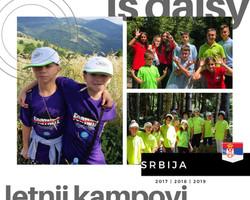 DAISY jezicki kampovi u Srbiji