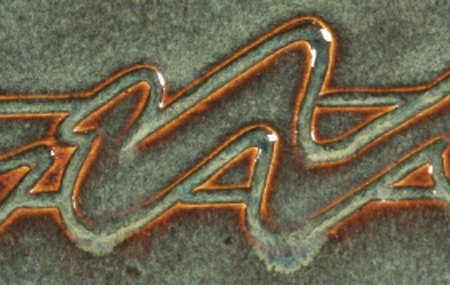PC-33   Iron Lustre - Pint