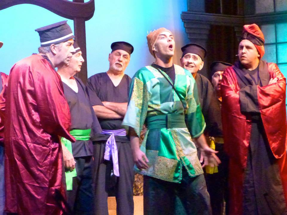 The Mikado (2013)