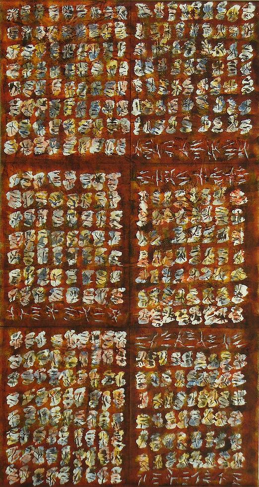 2007-TERRE_BRULÉE.jpg