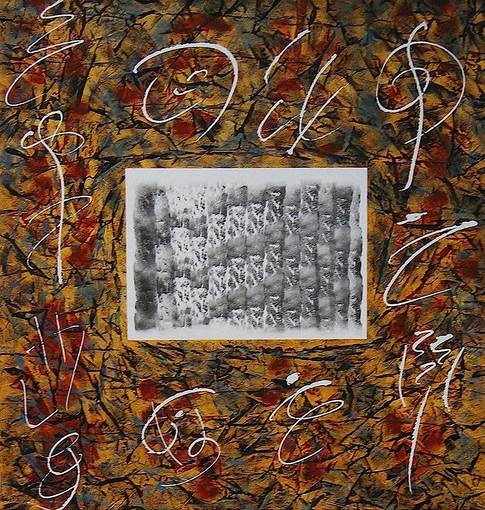2007-ETHNIQUE-98X100.jpg