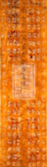 2005-LE TEMPS PASSE-38X142.jpg