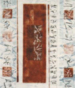 2005-ODE-46X52.jpg