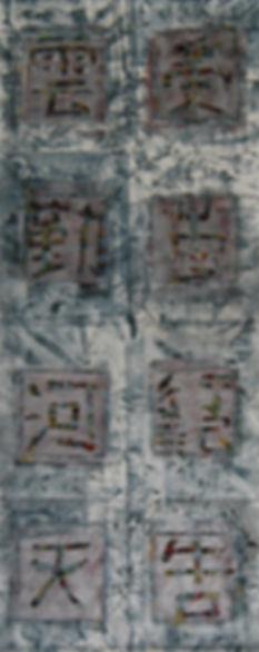 2002-FOR INTÉRIEUR.jpg