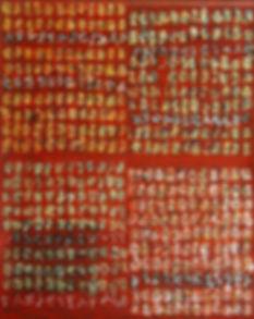 2006-CORRESPONDANCE-111X139.jpg