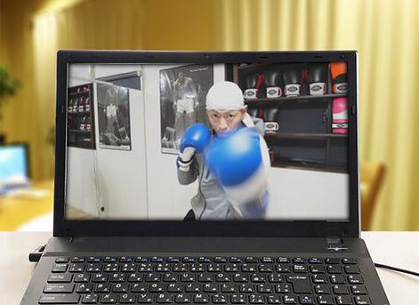 トミット 自宅オンラインボクシング画像1 .jpg