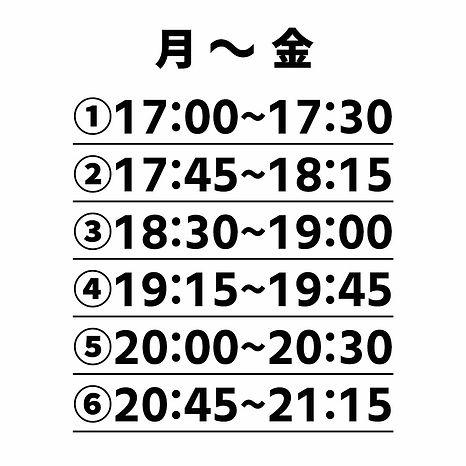 トミット 営業時間2020.jpg