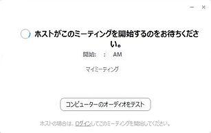 2 PC ZOOM .jpg