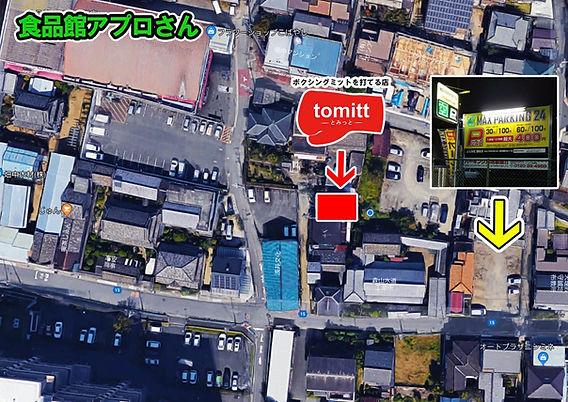 tomitt 駐車場マップ中画質.jpg