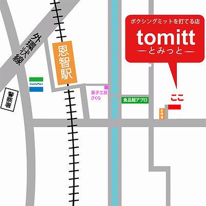 tomitt 地図イラスト.jpg
