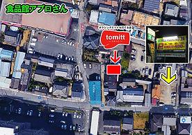 大阪府 tomitt 駐車場マップ.jpg