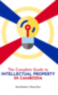 Complete Guide to IP in Cambodia.png