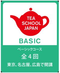 jp_basic200.png