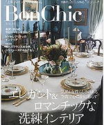 bonchic2015april.jpg
