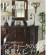 bonchic2015oct.jpg