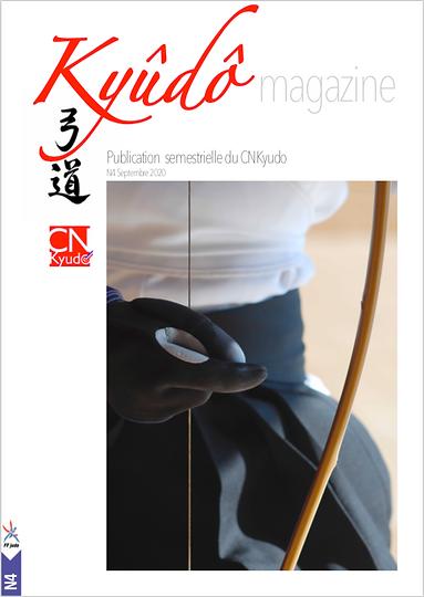 Kyudo  magazine N4.png