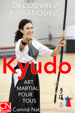 KYUDO-©CNKYUDO-CampagneComm2020-8.png